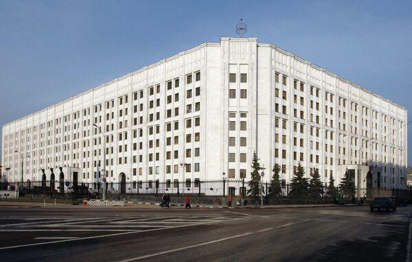 Russia's Defense Ministry - Sputnik International