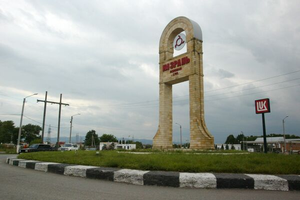 Nazran, the capital of Russia's North Caucasus republic of Ingushetia - Sputnik International