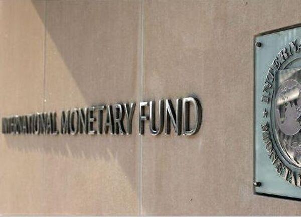 IMF delegation to discuss loan in Egypt in mid-January          - Sputnik International