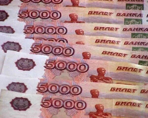 Russia Cannot Afford Lower Payroll Tax - Medvedev  - Sputnik International