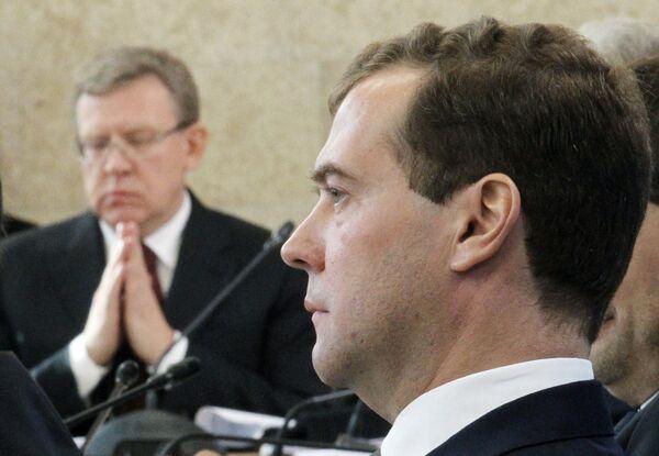 Dmitry Medvedev and Alexei Kudrin - Sputnik International
