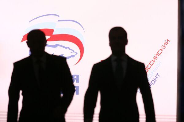 President Dmitry Medvedev and Prime Minister Vladimir Putin at 7th United Russia Party Conference - Sputnik International