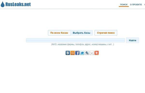 RusLeaks - Sputnik International