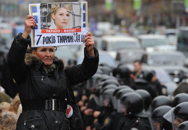 Tymoshenko supporters blast prosecutors for reopening old case - Sputnik International