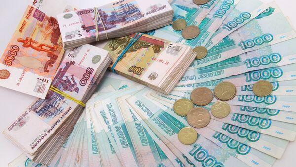 Russia's inflation hits post-Soviet low - Sputnik International