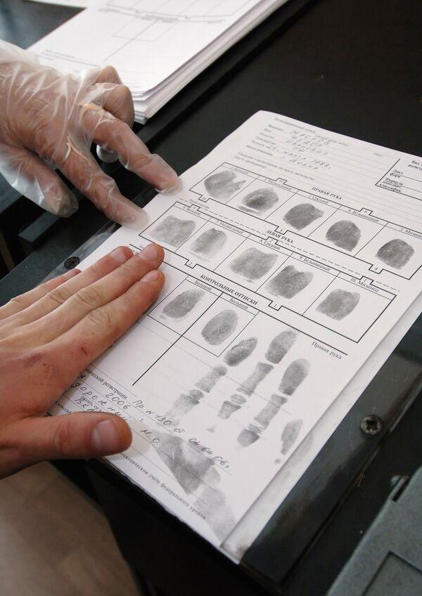 Russia to Start Fingerprinting Foreign Visitors in July - Sputnik International