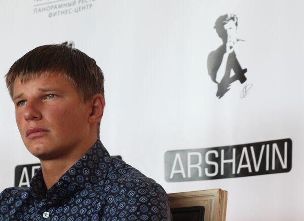 Andrei Arshavin - Sputnik International