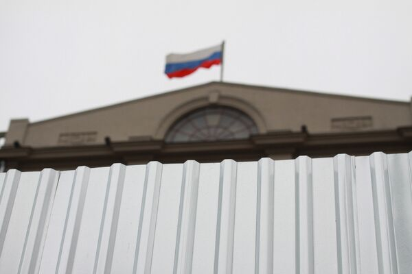 Heritage watchdog Archnadzor says the closure violates Russia's constitution - Sputnik International