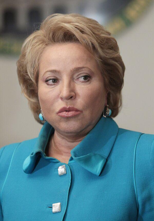 Speaker of the Russian Federation Council Valentina Matviyenko - Sputnik International