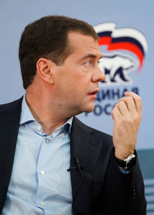 Medvedev became a member of Russia's ruling United Russia party - Sputnik International