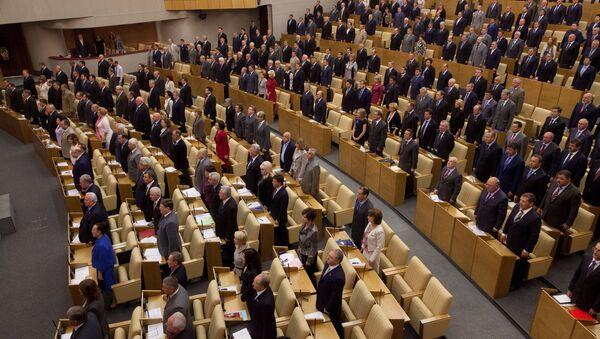 Russian Parliament Signs Off on Match-Fixing Bill - Sputnik International