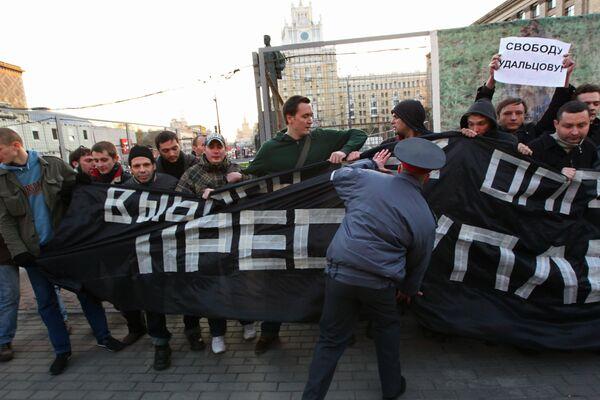 Rally on Triumfalnaya Square, November 1 - Sputnik International