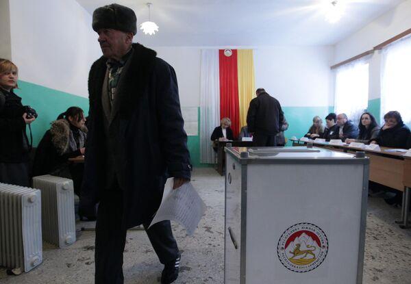 South Ossetia's presidential election - Sputnik International