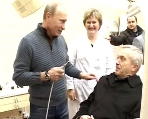 Putin scares Belgorod Governor into compliance with dental drill - Sputnik International