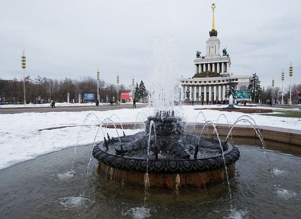 All-Russian Exhibition Center (VVTs) in Moscow - Sputnik International