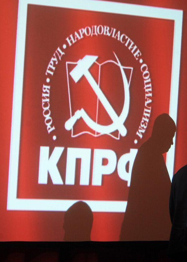 Communists Want Referendum Over Russia NATO Base    - Sputnik International