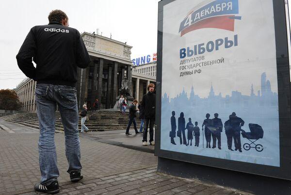 Power Beats Money in Duma Race - Sputnik International