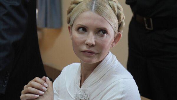 Former Ukrainian Prime Minister Yulia Tymoshenko - Sputnik International