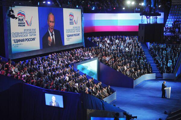 Putin nominated as presidential candidate, vows to seek social justice - Sputnik International