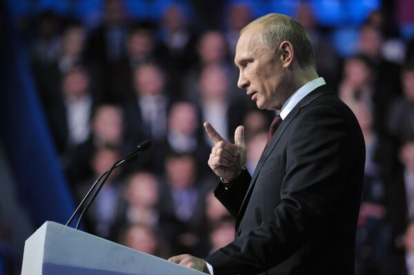 Putin officially named as candidate for 2012 presidential vote          - Sputnik International