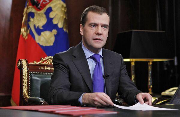President Dmitry Medvedev - Sputnik International