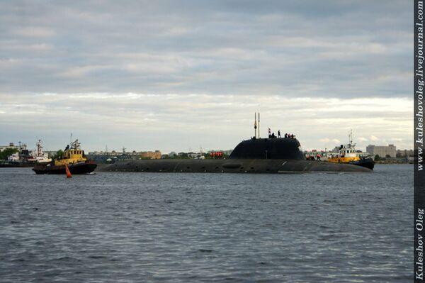 Severodvinsk submarine - Sputnik International