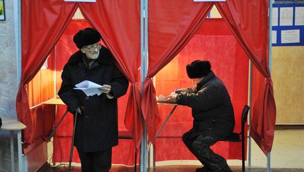 Russia votes in sixth State Duma elections - Sputnik International