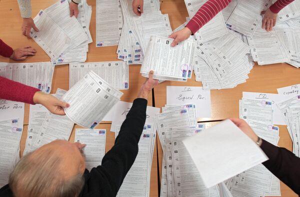 United Russia retains parliamentary majority - Sputnik International