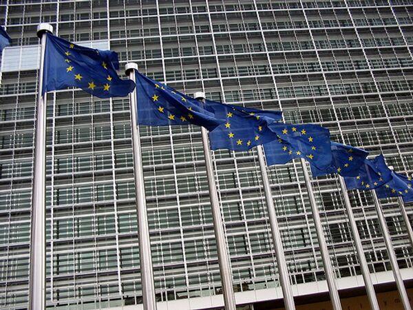 Serbia Set for EU Entry          - Sputnik International