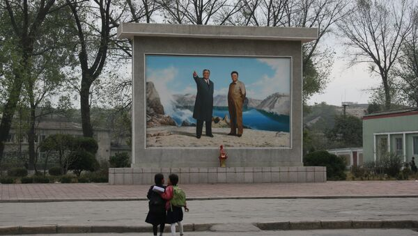 Северная Корея - Sputnik International