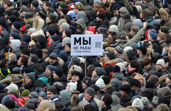 Mass anti-government rallies have spread across Russia following the December parliamentary elections that the opposition claims were slanted in favor of Prime Minister Vladimir Putin's party, United Russia. - Sputnik International