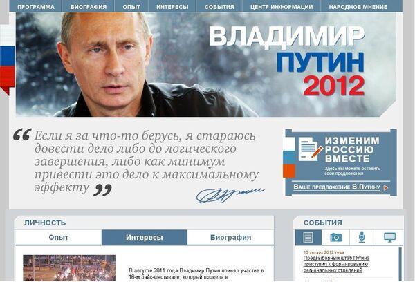 Putin's website not deleting negative comments - spokesman     - Sputnik International