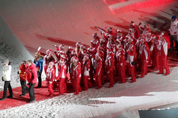 First Winter Youth Olympic Games open in Innsbruck - Sputnik International