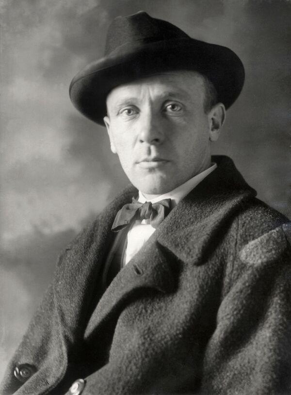 Mikhail Bulgakov - Sputnik International