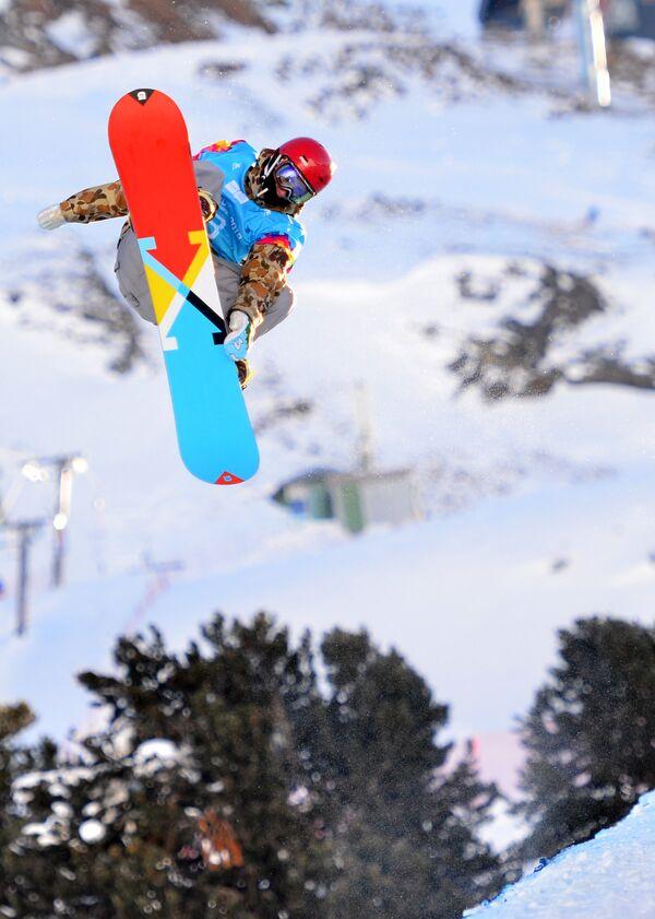 Sochi 'Extreme' Park Ready for Snowboard, Freestyle Tests          - Sputnik International
