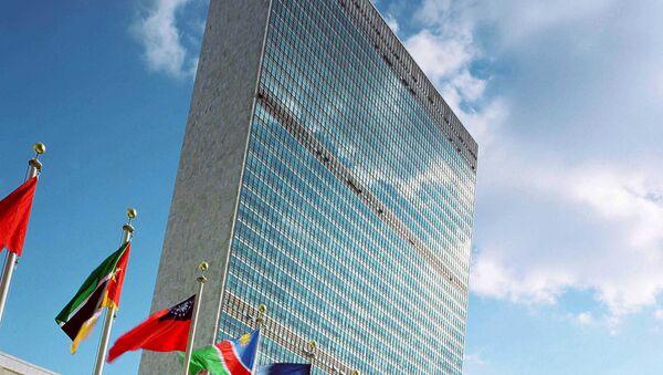 Здание ООН - Sputnik International