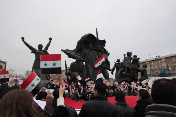 Protests in Syria - Sputnik International