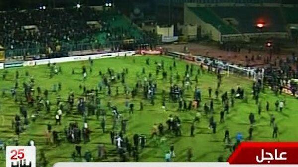 At Least 73 Killed, 1,000 Injured in Egypt Football Tragedy          - Sputnik International