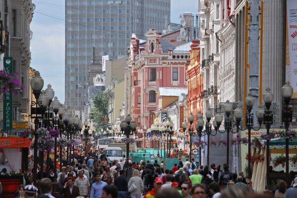 Moscow 19th on List of Global Cities          - Sputnik International