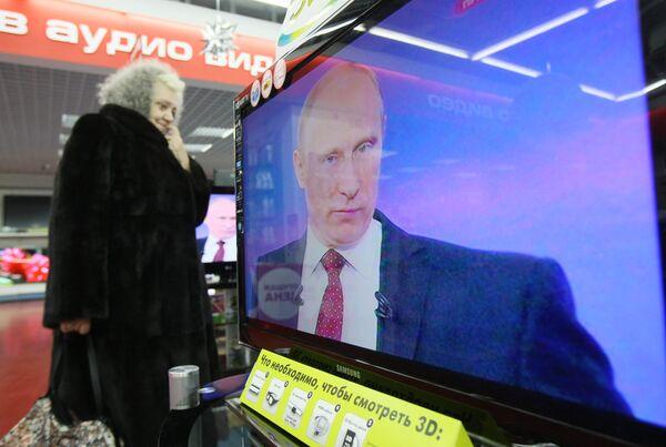 Kremlin Advisor Hails New, 'Independent' TV Channel - Sputnik International