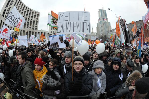 Opposition rally in Moscow (Files) - Sputnik International