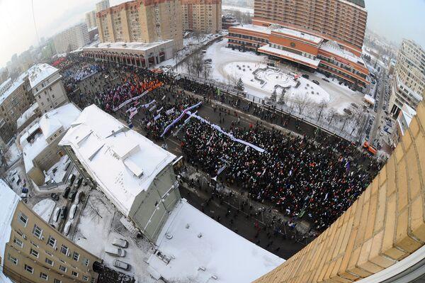 Bird's eye view of Moscow rallies - Sputnik International