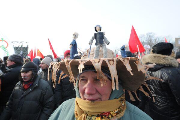 Unusual Costumes at Anti-Putin March in Moscow - Sputnik International