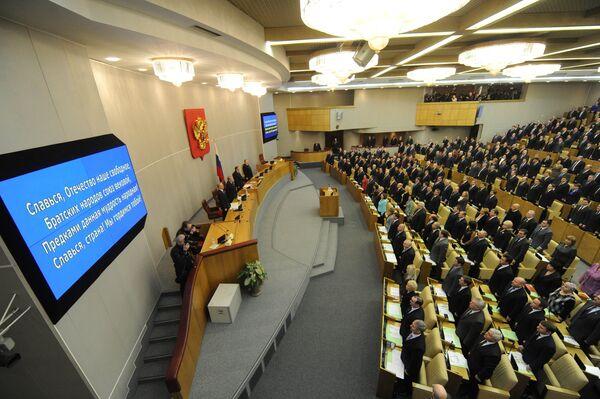 United Russia Rejects 'Orange Revolution' - Sputnik International