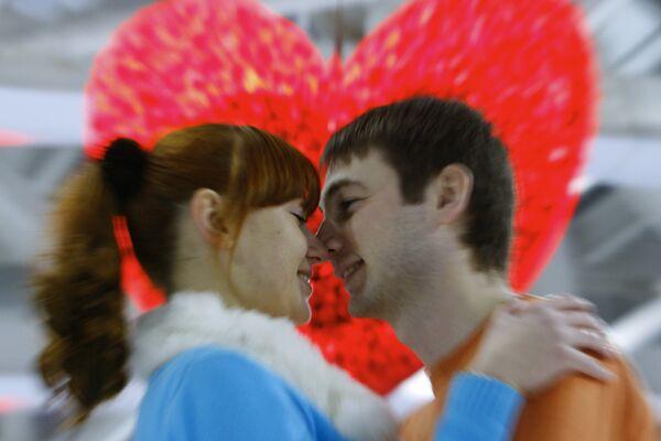 St. Valentine's Day  - Sputnik International