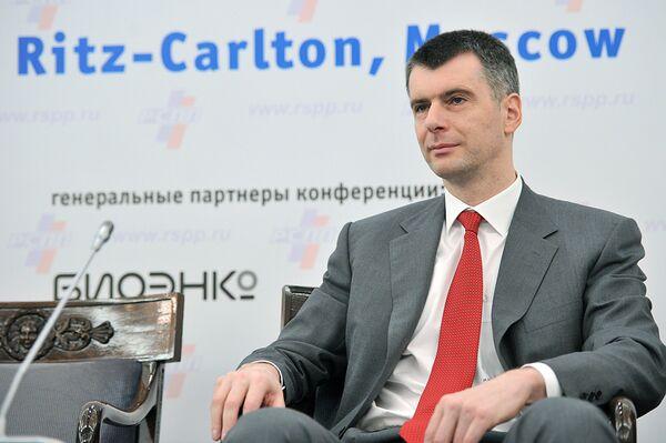 The most respected Russian oligarchs - Sputnik International