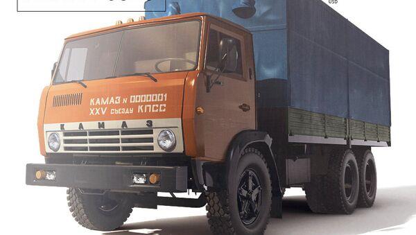 The first KAMAZ truck - Sputnik International