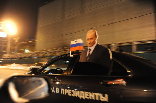 Some 2,000 Cars Took Part in Putin's Support Rally in Moscow - Sputnik International