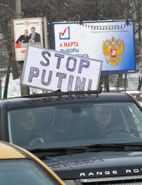 Motorists Circle Moscow in Anti-Putin Protest - Sputnik International