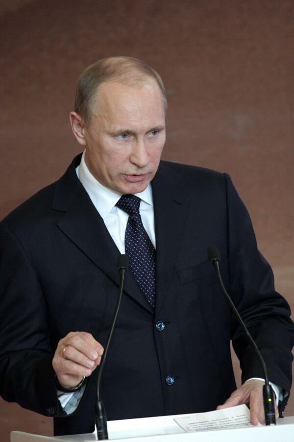 Russian Prime Minister and presidential candidate Vladimir Putin - Sputnik International
